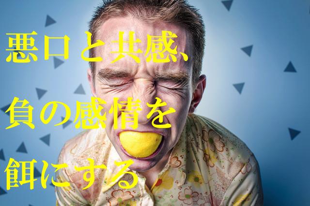 man-742766_640