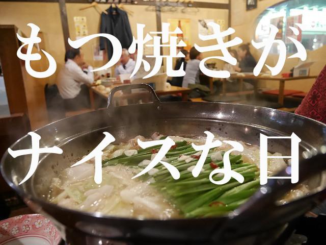 japan-724978_640