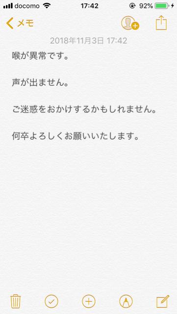 IMG_3263