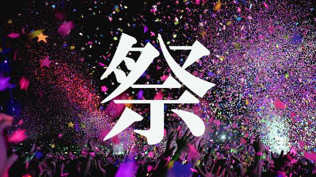 concert-2527495_640