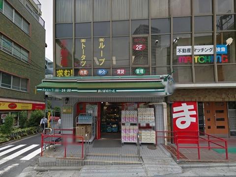 2146-まいばすけっと東中野1丁目店①