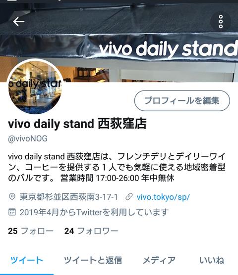 Screenshot_20190612-152521~01