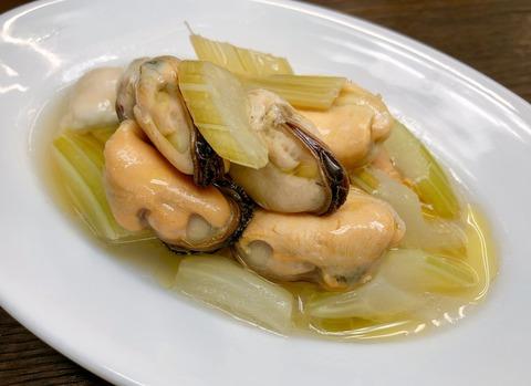 ムール貝とセロリのエチュベ