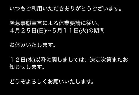 BBA8EEB3-8336-4B2F-A630-CC8C6779FDB9