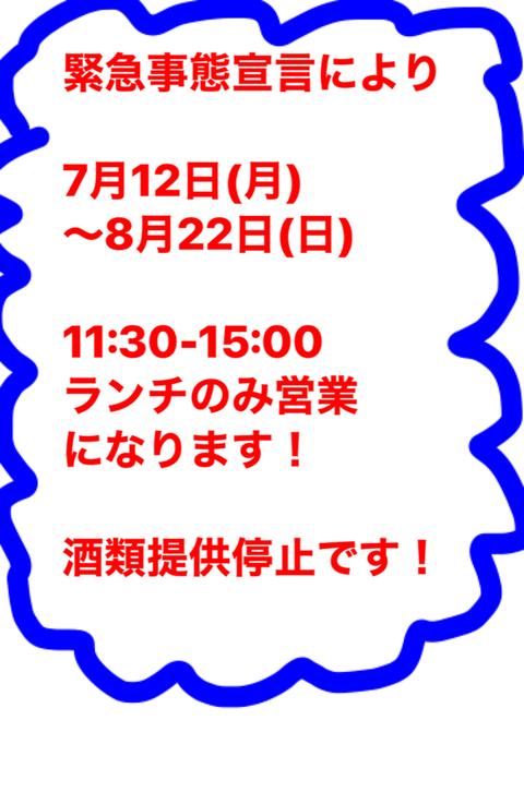 A616DCD3-6505-41DD-B7F1-6177D2E8A4DA