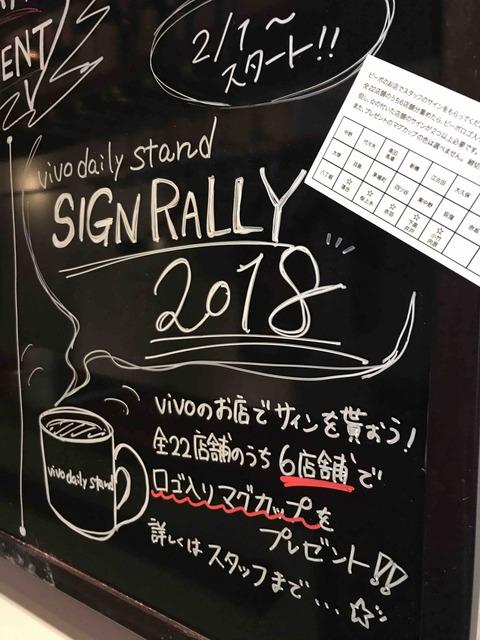 IMG_20180201_180527