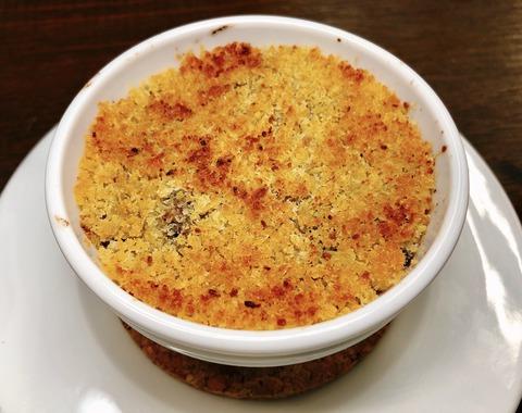 ラム挽肉とナスのパン粉焼き