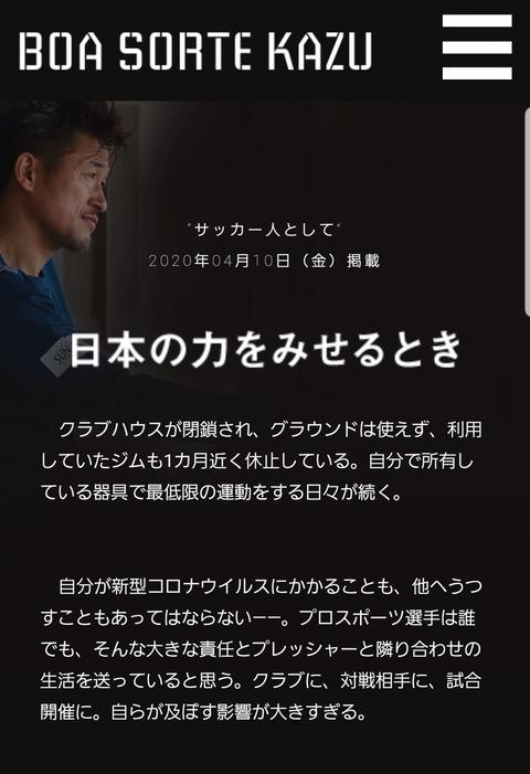 Screenshot_20200411-155633_Chrome