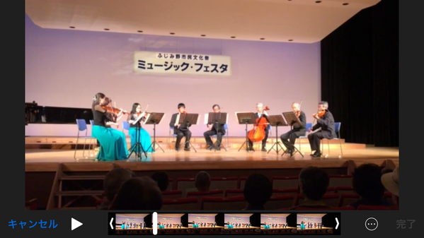 弦、バッハのヴァイオリンコンチェルト イ短調
