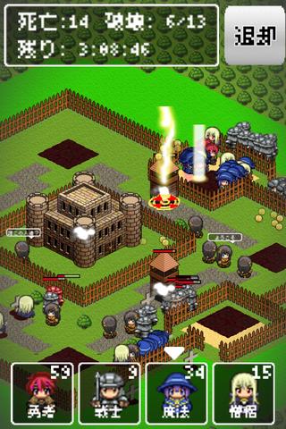 世界征服 - ブラックな王様の元で勇者軍団を組織するゲーム。