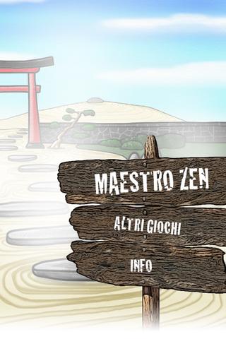 Maestro Zen - スペインかどっかで禅を極める。