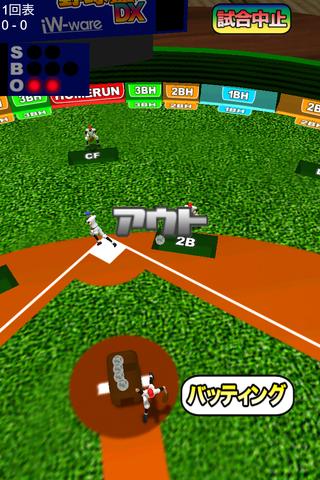 3D野球盤DX - 思った以上にしっかりした野球盤ゲーム。