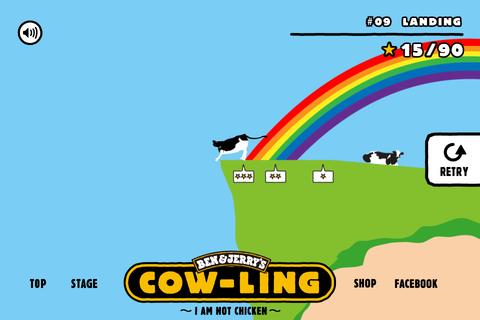 Cow-Ling - Ben & Jerry's(アイス屋)の公式ゲーム。無料