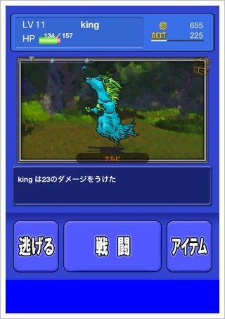 サクッと冒険RPG ポケットクロニクル - RPGをギュッと凝縮したボリューム満点の簡易RPG。