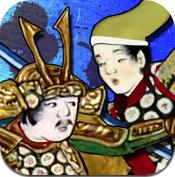 源平大戦絵巻 ~白の波濤、紅の雲霞~ - 絵巻スタイルの美麗グラフィック!(1200円)