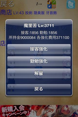 IMG_9938
