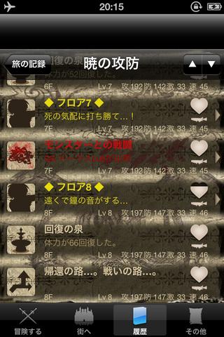 IMG_8335