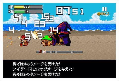 走れ勇者 - 操作が気持ち良い、ラン系RPGの良作!