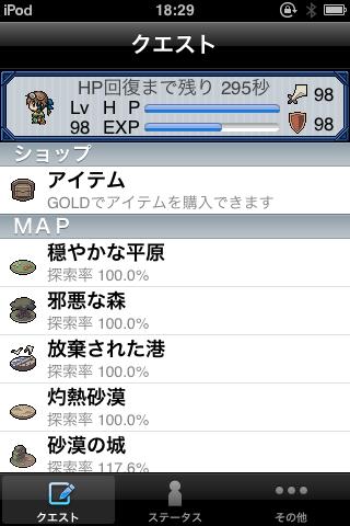 IMG_0324