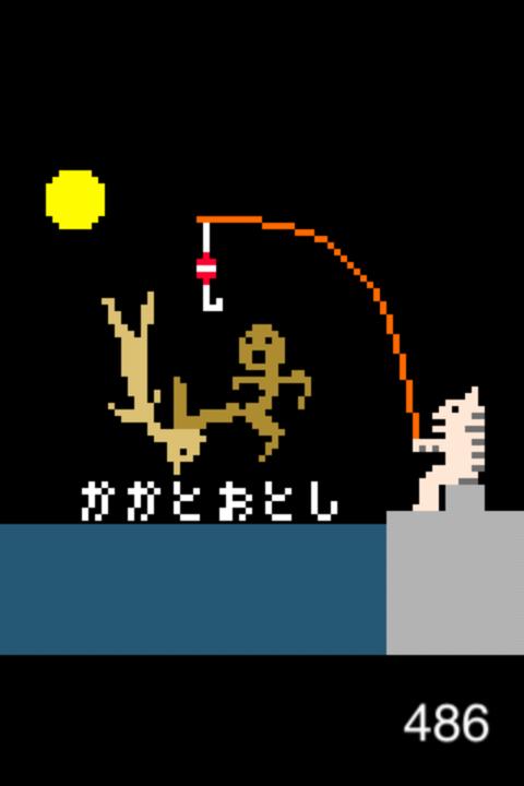 ねこふぃっしんぐ - シンプルな魚釣りゲーム。(無料)