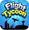 Flight Tycoon - 「飛行機ってかっこええなあ」が味わえる空港運営ゲーム。(無料)