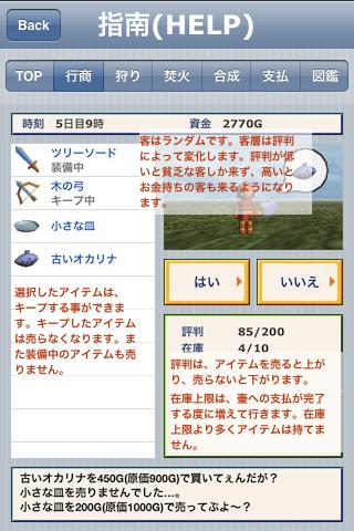 IMG_0775