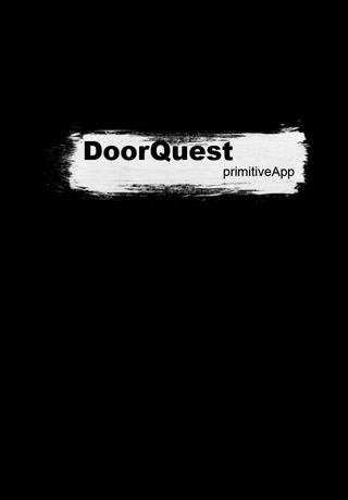 Doorquest - シンプルで素敵なコマンドラインRPG。