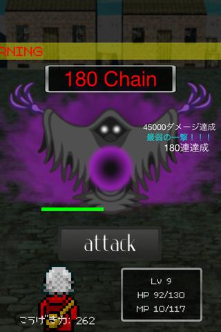 DEVIL QUEST - 必要なのは運!連続攻撃で魔王に挑む。