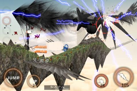 HuntingDragons - 幻想的な雰囲気がかっこいい中二病アクション。