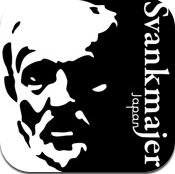 シュヴァンクマイエル・カレンダーアプリ for iPhone - チェコアニメの奇才・公式アプリ(無料)