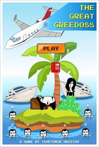 The Great Greedoss - 会社の為なら、そう、社員は生首ピンボール。