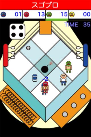 スゴプロ - iPhoneプロレスゲーム制作委員会、略してIWGP製作の一品(無料)