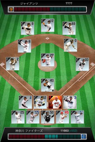 プロ野球PRIDE 2012 - お気に入りの選手でチームを作る野球カードゲーム。無料。