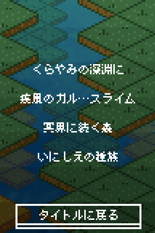 IMG_0408