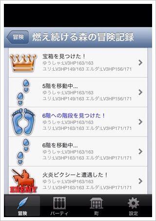 お任せ勇者 〜防衛大戦線2〜 傭兵と妖精をお供にした放置系RPG。