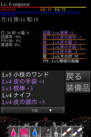 IMG_2456
