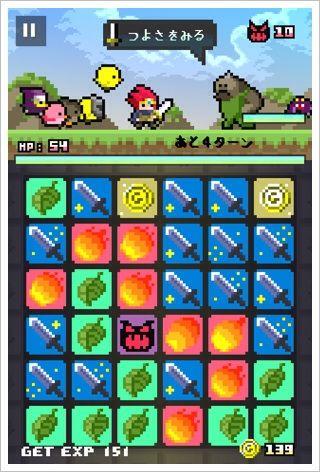 ピヨクエ - キャラがかわいい簡易RPG。ピヨピヨ。