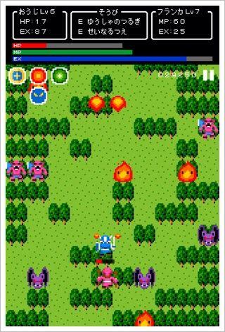 一本道RPG2 - お手軽ラン系RPG。今度は仲間付き!