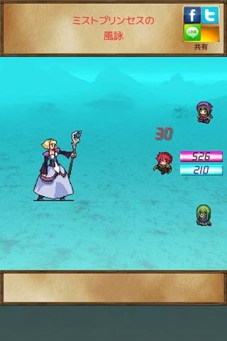 箱庭RPG - 手軽にできる簡易RPG。おもしろいよ。