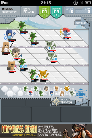 Frozengate - 死と隣り合わせで戦うハック&スラッシュRPG。