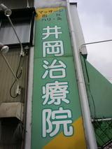 a1d86734.jpg