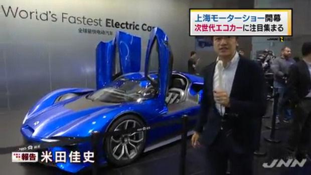 【画像】中国のベンチャー企業が開発した1億6000万円のスーパーカーがカッコ良すぎw