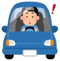彡(゚)(゚)「対向車ハイビームつけとるやんけ・・・」