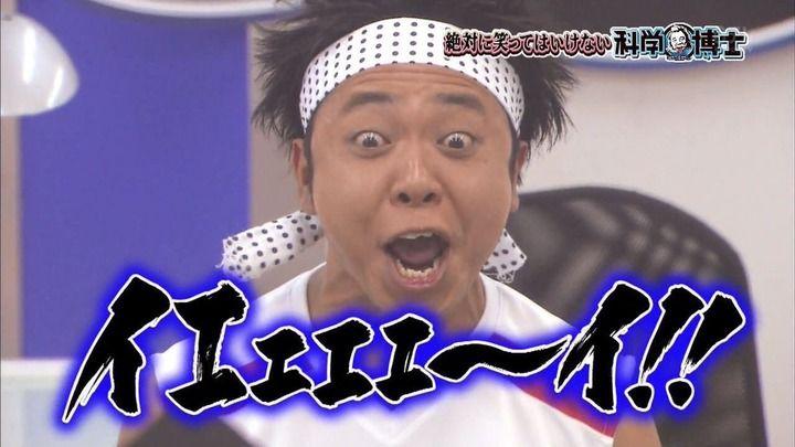 【動画あり】サンシャイン池崎「イエエエ!」ワイ「叫んでるだけやんおもんな」