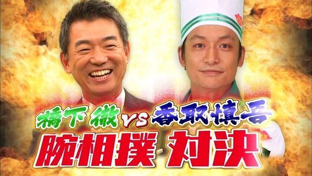 香取慎吾、ジャニーズ独立で代理人・橋下徹弁護士指名!