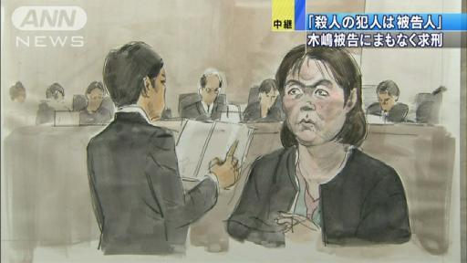 【悲報】死刑が確定した木嶋佳苗の法廷スケッチの顔がデカすぎる