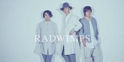 【悲報】RADWIMPS、叩かれる
