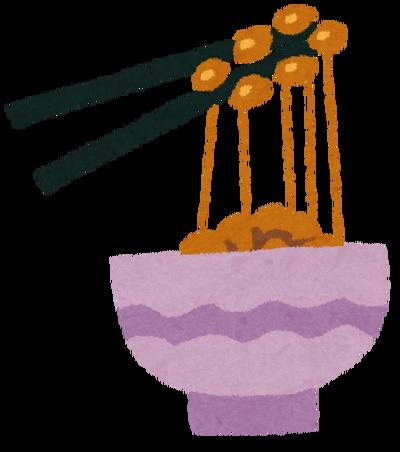 本当においしい納豆の食べ方