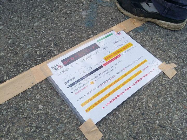 【画像あり】撮り鉄、またとんでもない張り紙を行う