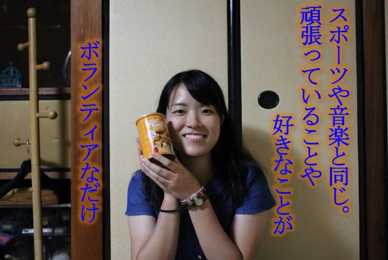 小倉優香の画像 p1_25
